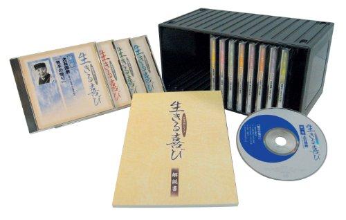 生きる喜び[CD](12枚セット) (<CD>)