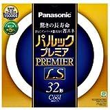 パナソニック 丸形蛍光灯(FCL) パルックプレミアLS 32W形 G10q クール色    FCL32ECW30LS