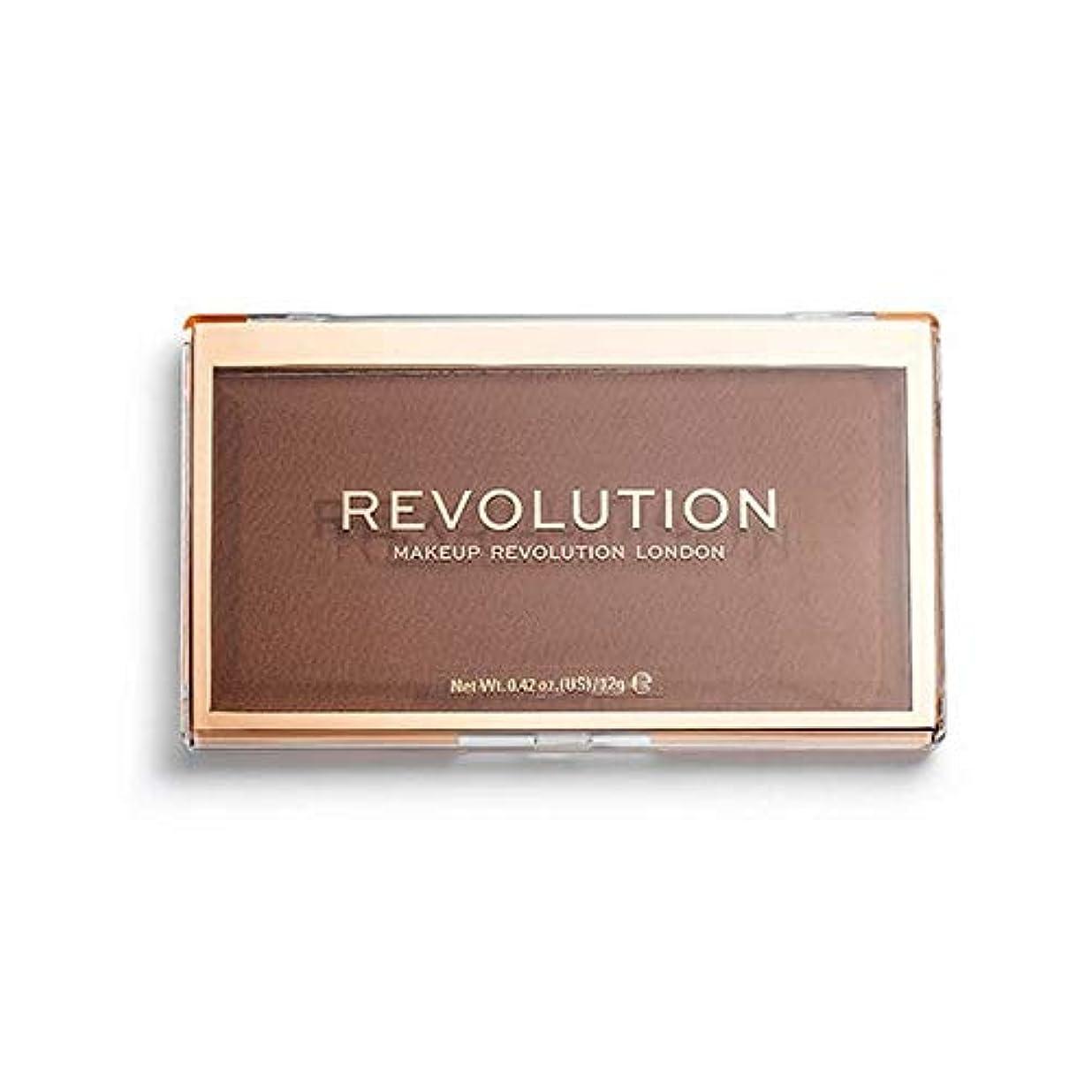 消毒剤ポップマインドフル[Revolution ] 回転マットベース粉末P13 - Revolution Matte Base Powder P13 [並行輸入品]