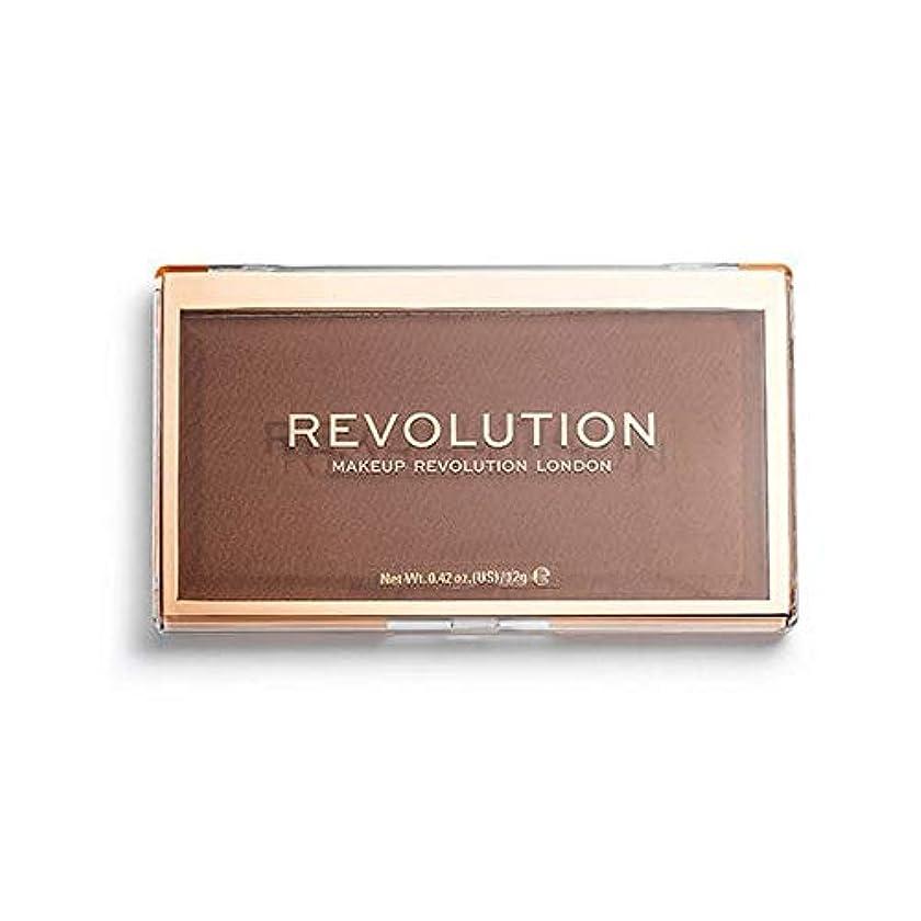 熟達した排気メジャー[Revolution ] 回転マットベース粉末P13 - Revolution Matte Base Powder P13 [並行輸入品]