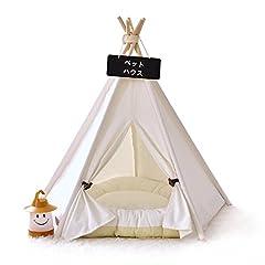 HOPPO 犬 猫 天然素材の布テント ハウス 小屋 ベッド ティピーテント 室内用 小型犬・中型犬に対応 おしゃれ 四季通用 組み立て簡単  (S)