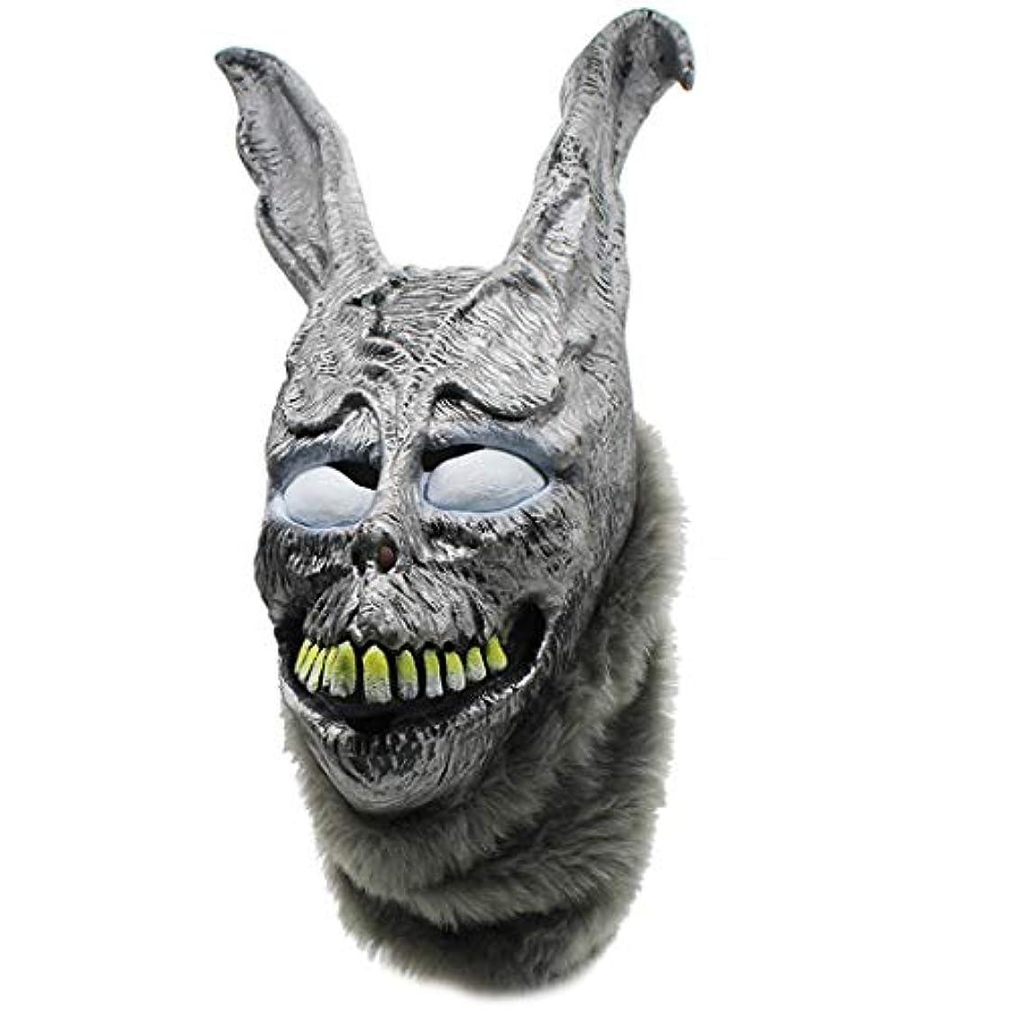 タック大胆遺棄された怒っているウサギのマスクフランク悪シルバーラビットアニマルヘッドギアパーティーアニマルマスク