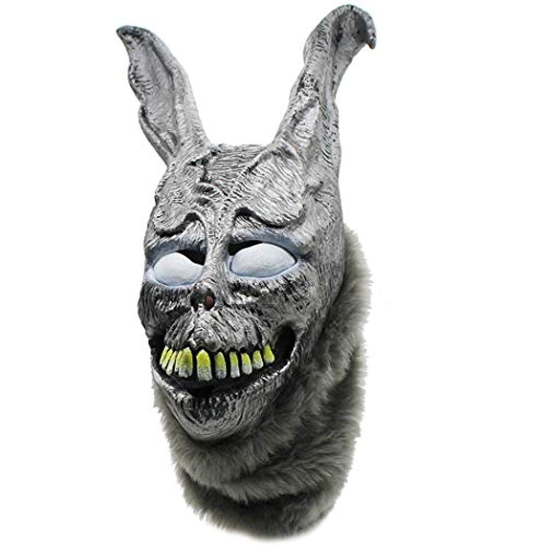 洞察力のある寛解裕福な怒っているウサギのマスクフランク悪シルバーラビットアニマルヘッドギアパーティーアニマルマスク