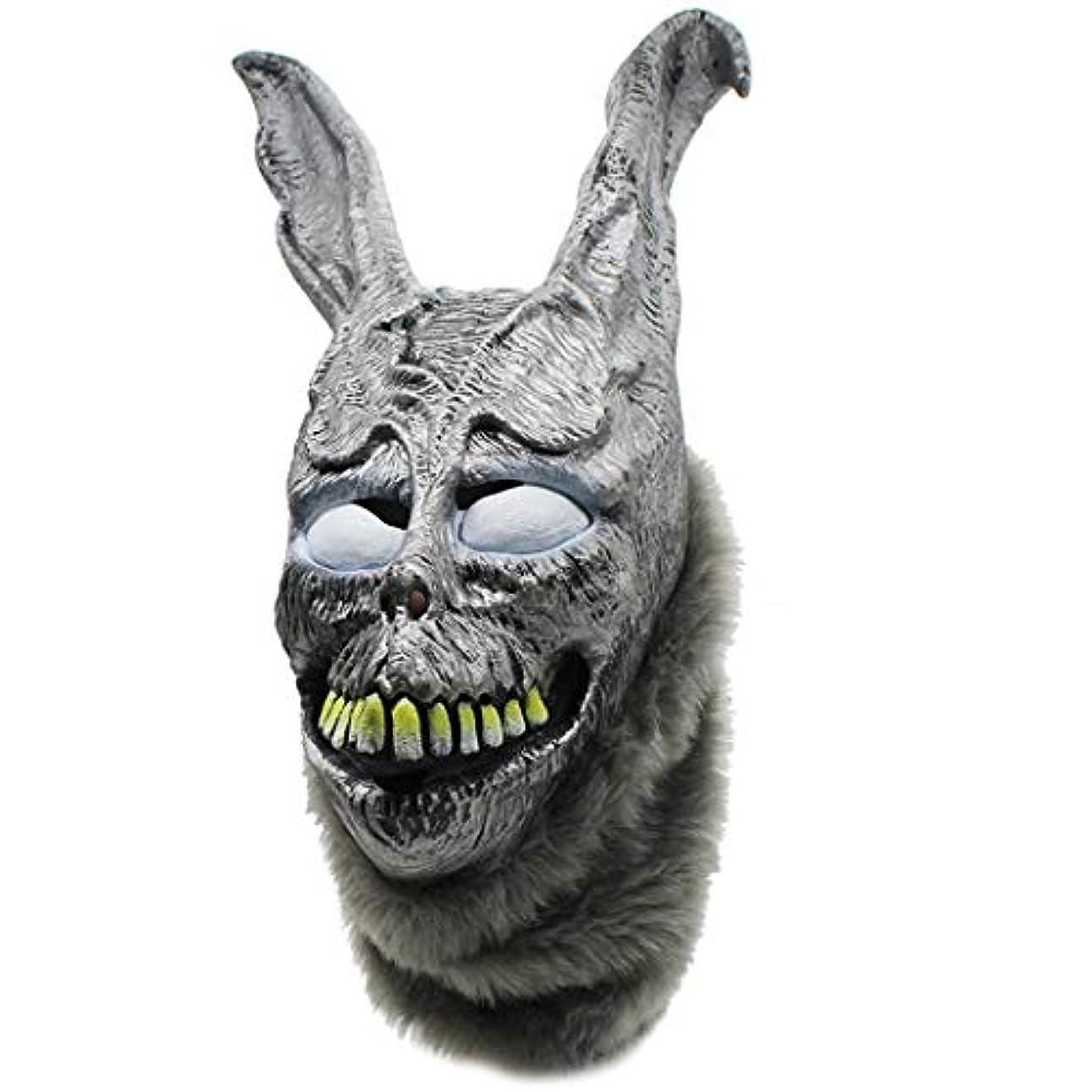 パッチマナー広がり怒っているウサギのマスクフランク悪シルバーラビットアニマルヘッドギアパーティーアニマルマスク