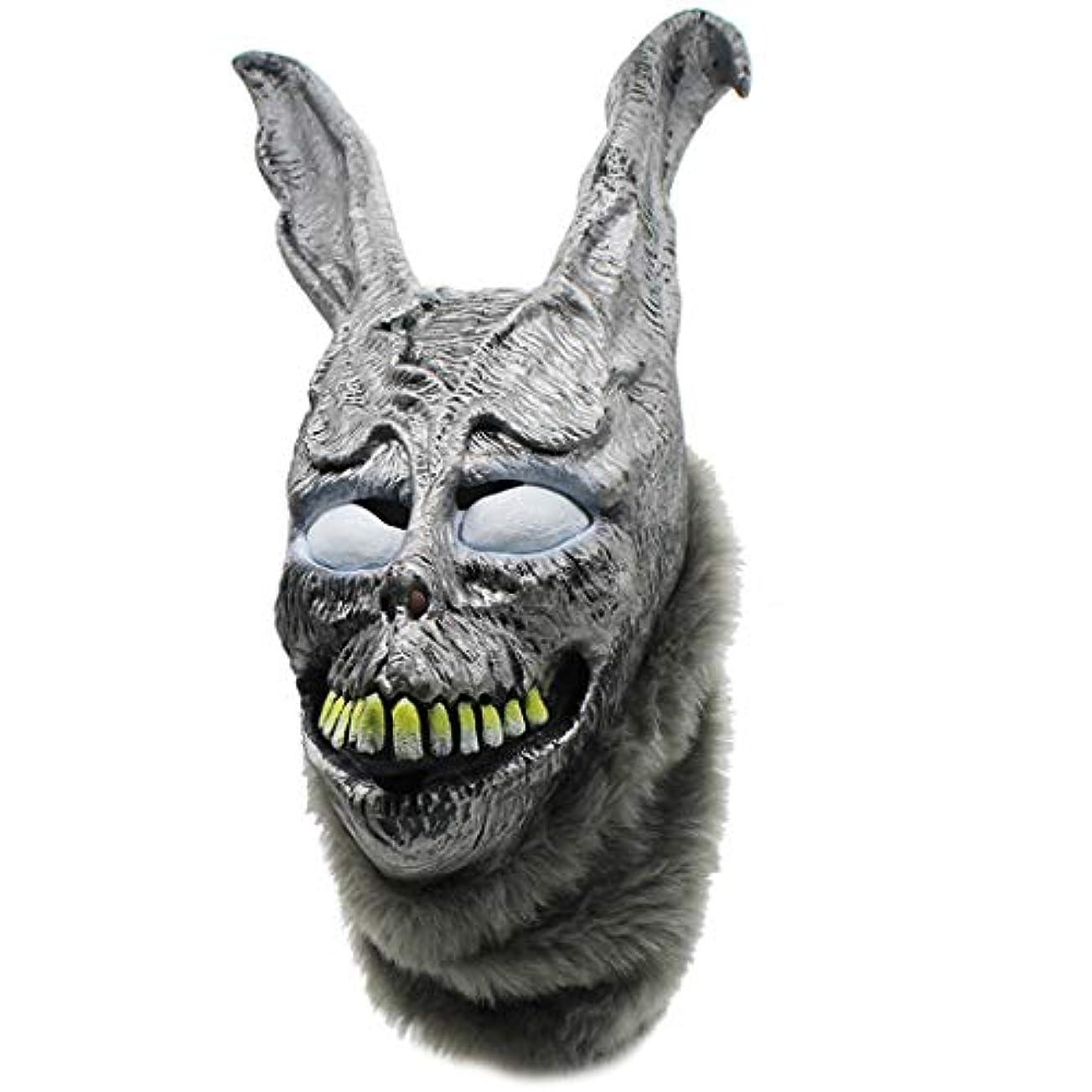 素人選挙モンキー怒っているウサギのマスクフランク悪シルバーラビットアニマルヘッドギアパーティーアニマルマスク