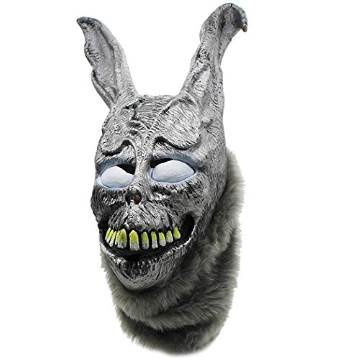 ダニメキシコ著作権怒っているウサギのマスクフランク悪シルバーラビットアニマルヘッドギアパーティーアニマルマスク