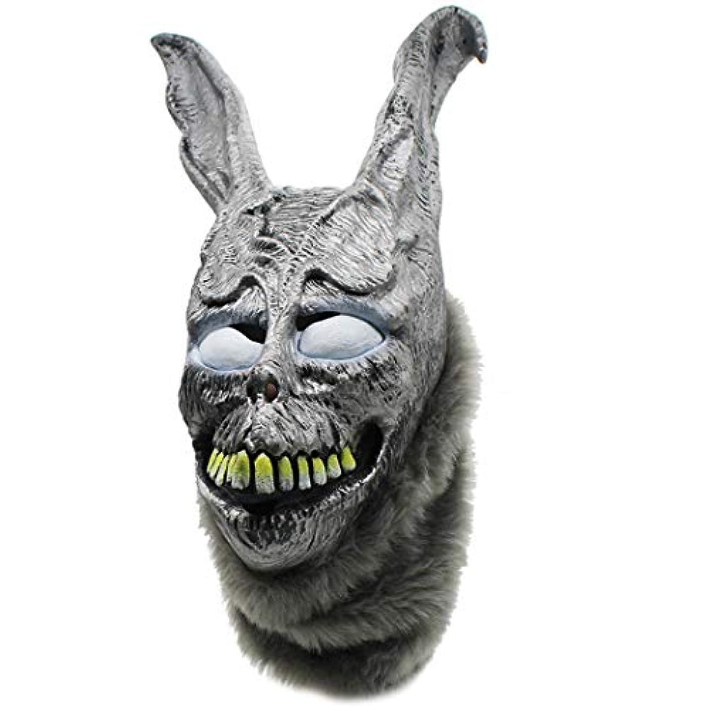 上げる付ける間違っている怒っているウサギのマスクフランク悪シルバーラビットアニマルヘッドギアパーティーアニマルマスク