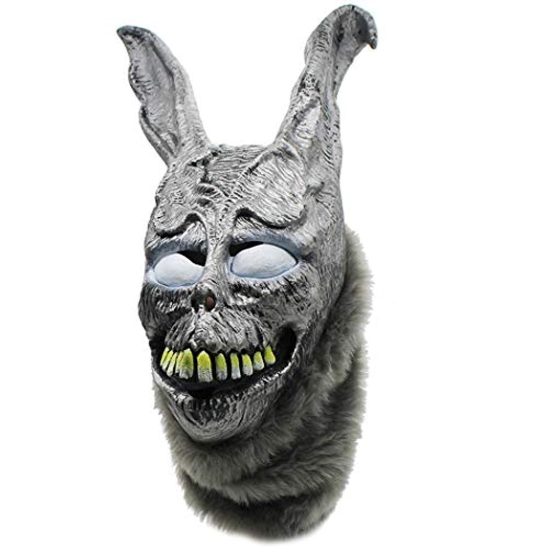 革新分泌する瞑想する怒っているウサギのマスクフランク悪シルバーラビットアニマルヘッドギアパーティーアニマルマスク