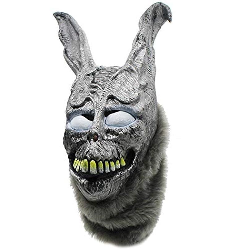 税金保持する拡大する怒っているウサギのマスクフランク悪シルバーラビットアニマルヘッドギアパーティーアニマルマスク