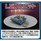 青島文化教材社 LEDユニット フロントスキャナーセット オレンジ