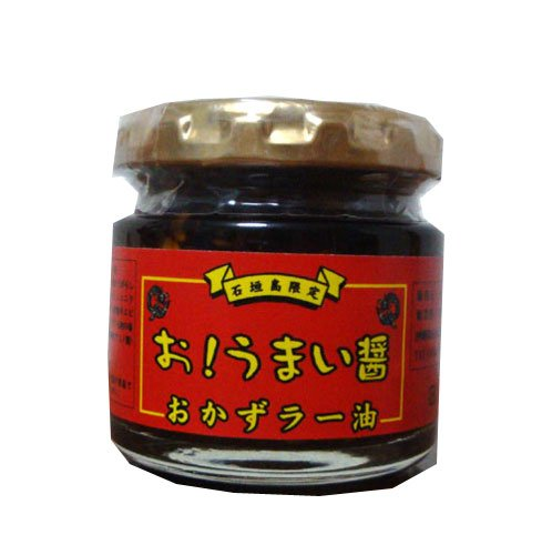 G-0036 おかずラー油(食べるラー油)