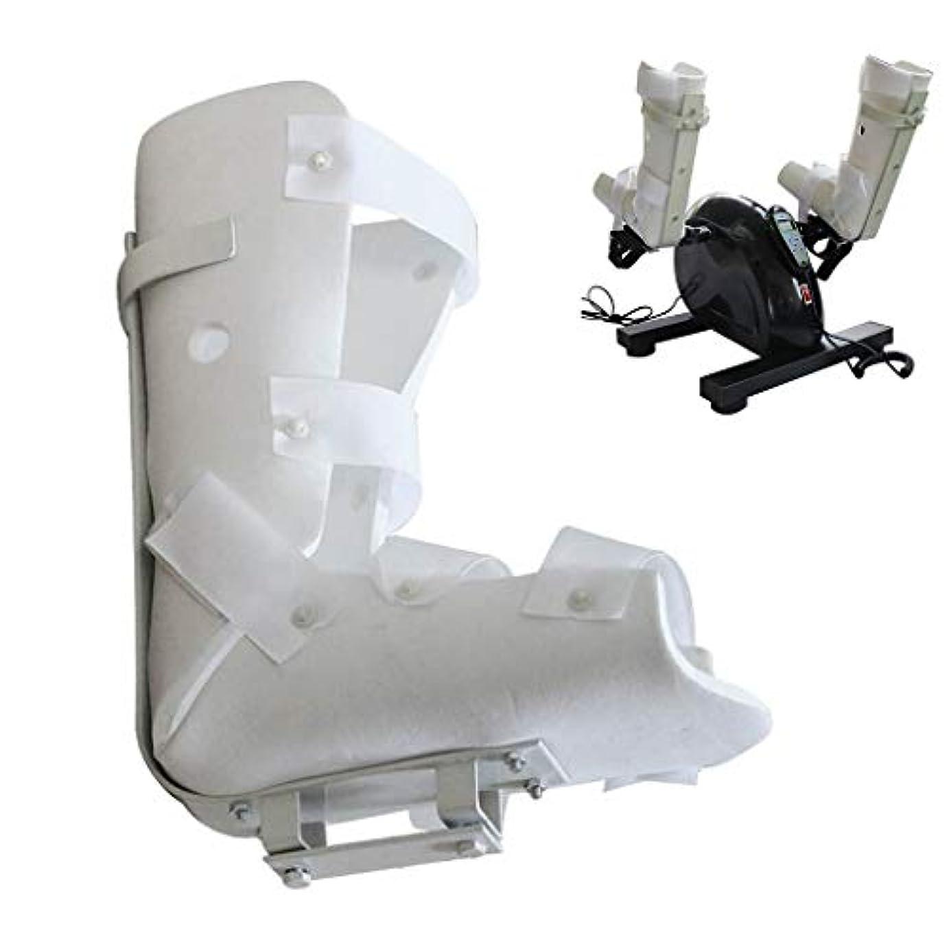 王室インタビュー休眠電子理学療法コンフォートソフトスプリント、ハンディキャップ障害者および脳卒中サバイバー、1ペア用のリハビリバイクペダル電動トレーナーの脚サポート