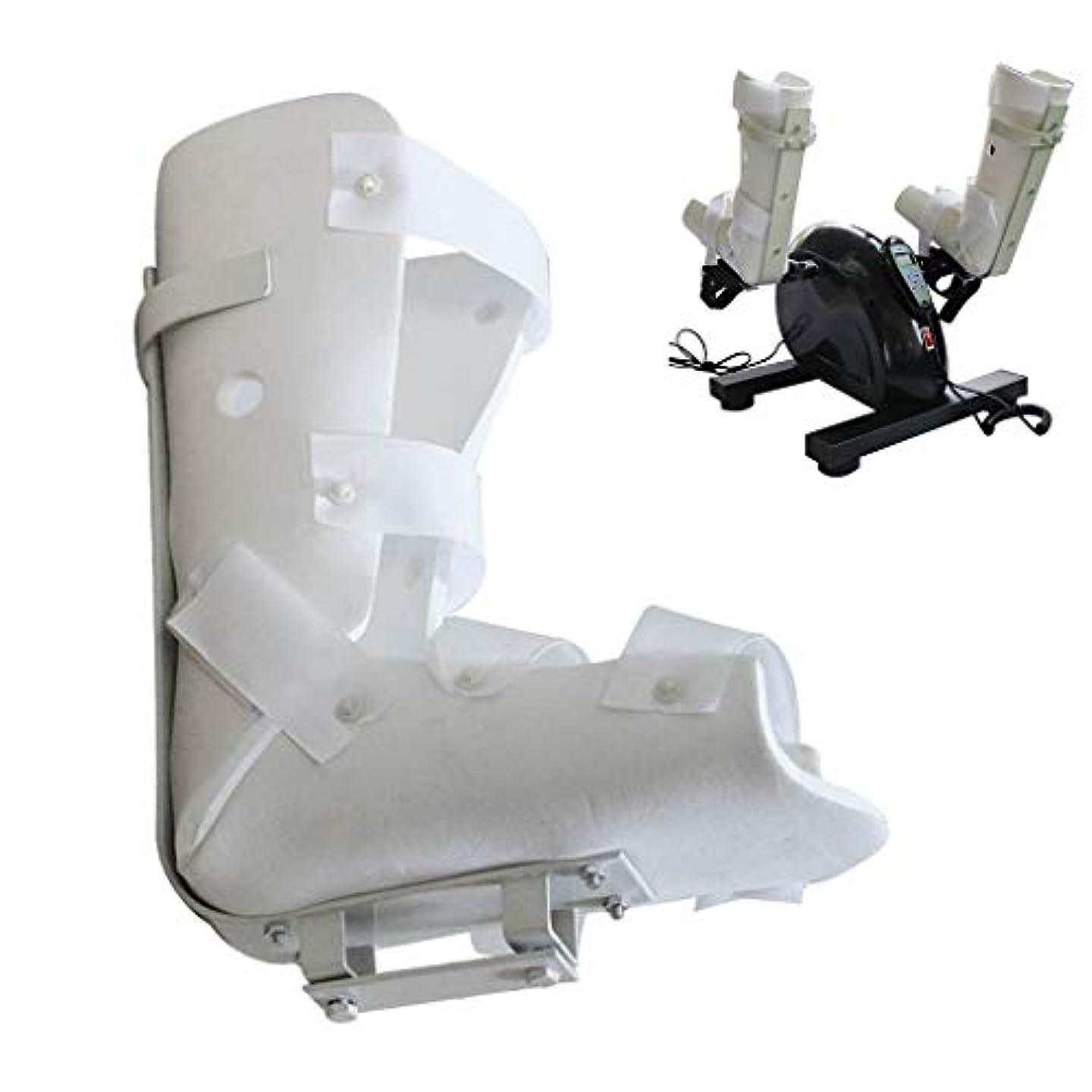 郵便番号下に向けます世界電子理学療法コンフォートソフトスプリント、ハンディキャップ障害者および脳卒中サバイバー、1ペア用のリハビリバイクペダル電動トレーナーの脚サポート