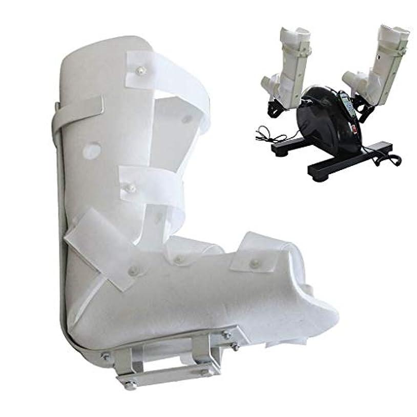 から事実上実現可能電子理学療法コンフォートソフトスプリント、ハンディキャップ障害者および脳卒中サバイバー、1ペア用のリハビリバイクペダル電動トレーナーの脚サポート