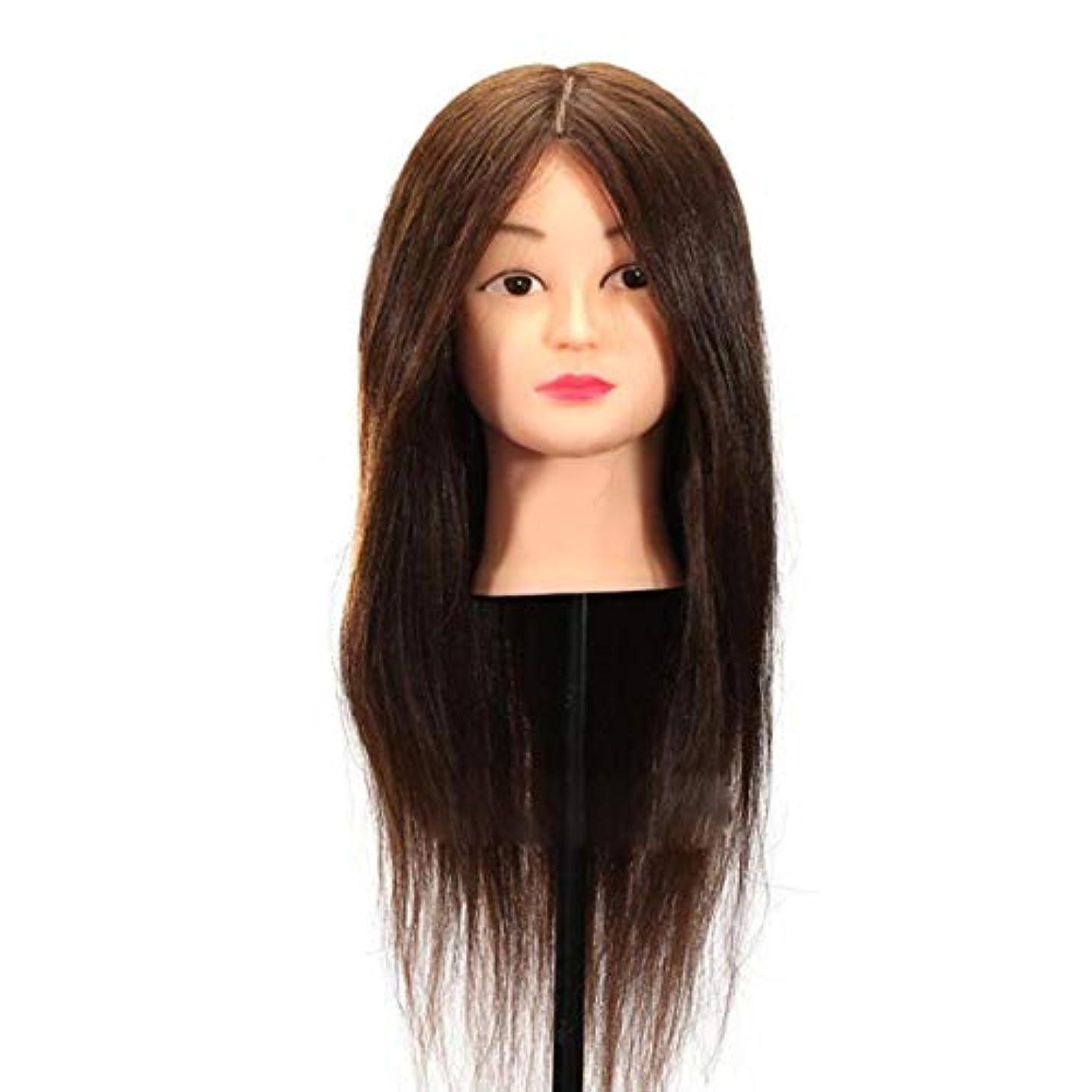 釈義キウイメインヘアマネキンヘッド練習ディスク髪編組ヘッドモデル理髪店学校教育かつらヘッドバンドブラケット