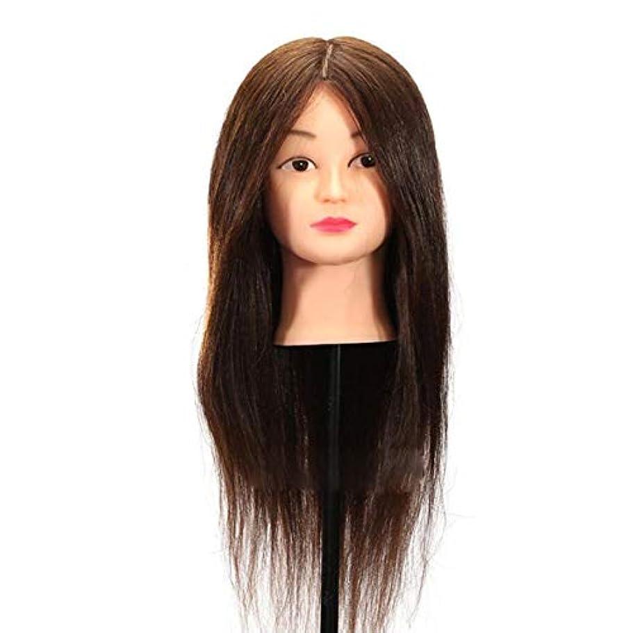 バルセロナカーフテロヘアマネキンヘッド練習ディスク髪編組ヘッドモデル理髪店学校教育かつらヘッドバンドブラケット