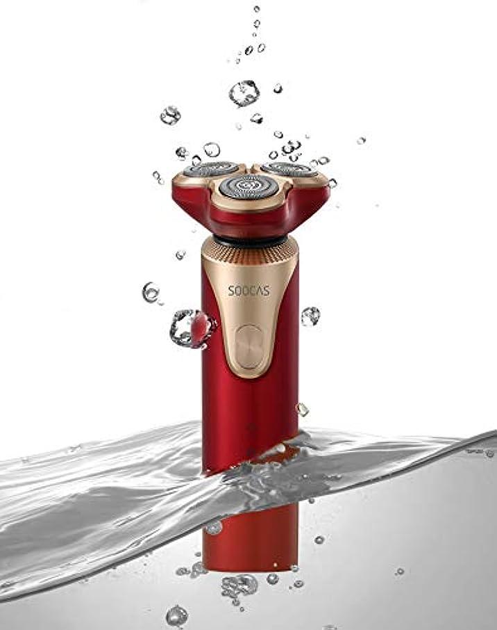 高度余剰ファームS00SAS ひげそり 電動 メンズシェーバー 回転式 15枚刃 USB充電式 IPX7防水 お風呂剃り 丸洗い可 電気カミソリ ドライ両用 深剃り レッド