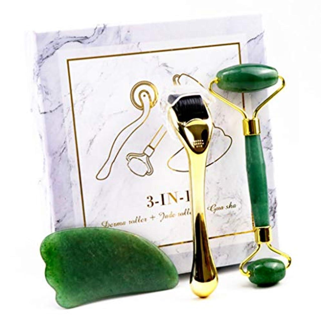 病んでいる休憩するパーティションアイ/リップ/ネック/フェイスキット - ジェイドローラー&Guaの沙+ダーマローラーマッサージャー美容ツールセットのインスタントむくみ/しわ/バッグ/スポット/細かい線を削減します (Color : Green)