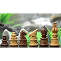 Chessbazaar Castle Series Handcarved Cannon Chess Pieces In Sheesham & Box Wood
