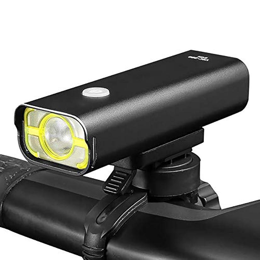 強化するの面では限界自転車用ヘッドライト、USB充電式800ルーメンIPX6防水フロントライト(5つのモード)、ロードマウンテン通勤自転車用ツールなしの頑丈なフレキシブルマウント
