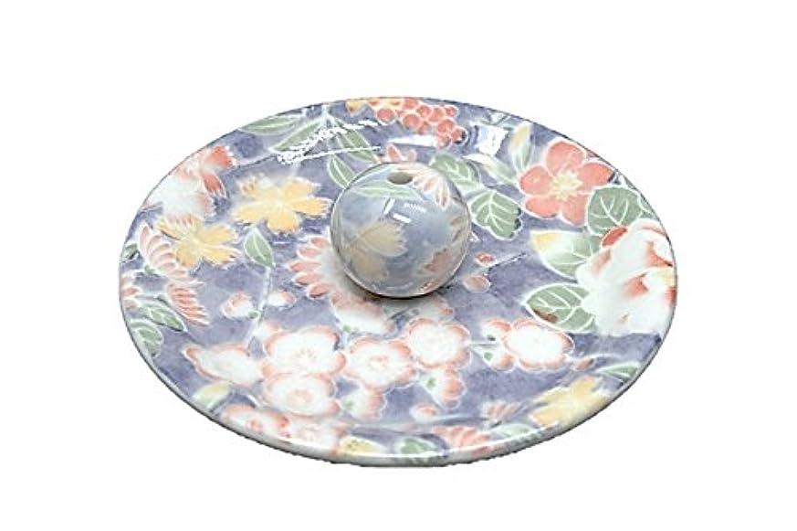 アルカトラズ島集団試してみる9-28 華友禅 9cm香皿 お香立て お香たて 陶器 日本製 製造?直売品