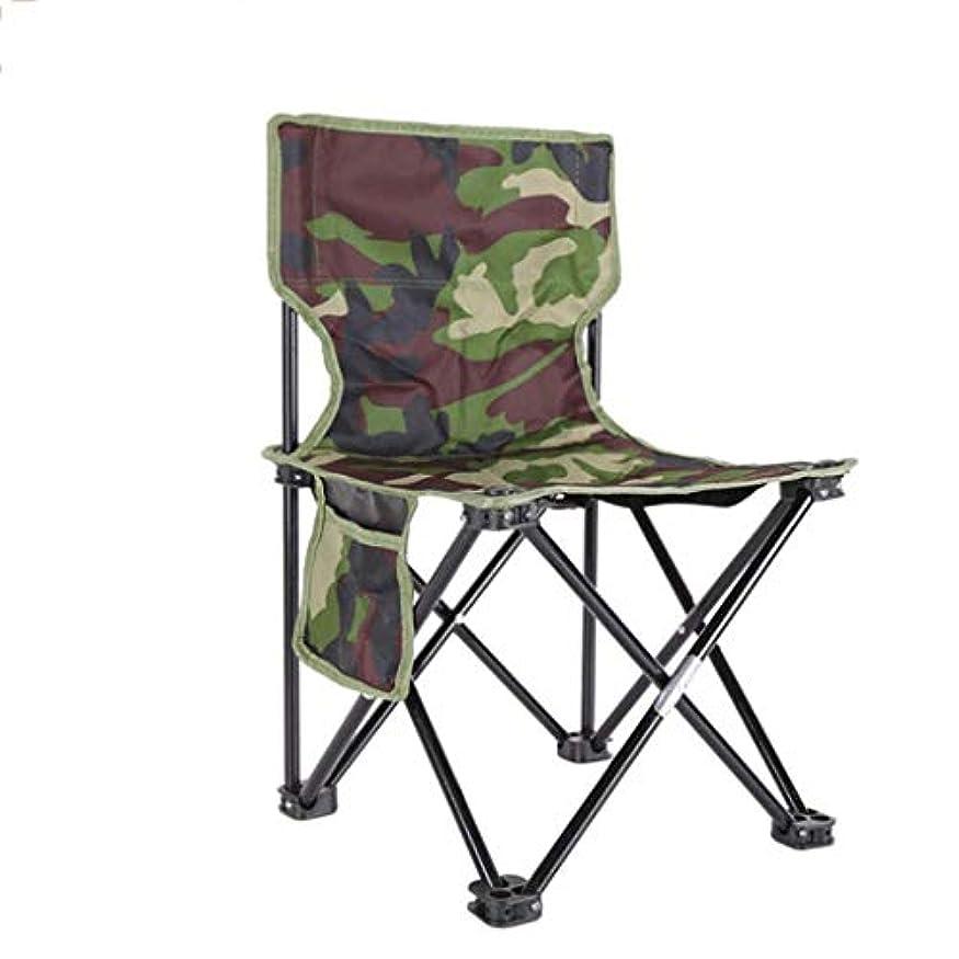 ポゴスティックジャンプ水を飲むそこから屋外ポータブル折りたたみ椅子レジャー釣りの椅子スケッチチェアMazarビーチチェアカモフラージュ (サイズ さいず : S s)