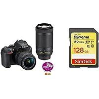 Nikon D5600 DSLR Camera