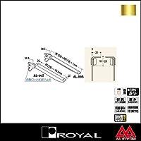 e-kanamono ロイヤル 棚受け 木棚用傾斜ブラケット AL-55S 300 APゴールド ※片側のみ(左右セットではありません)
