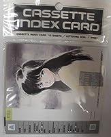 きまぐれオレンジロード(鮎川まどか&檜山 ひかる) カセットインデックスカードセット