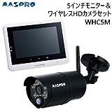 マスプロ電工 防犯カメラ ホワイト サイズ/モニター:H11×W15×D5.2cm、カメラ:H6.6×W12.75×D6.2cm