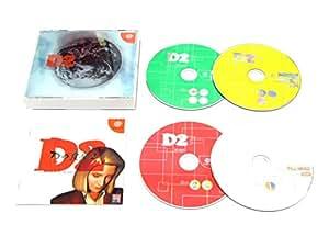 DCDの食卓2プリスパッケージ