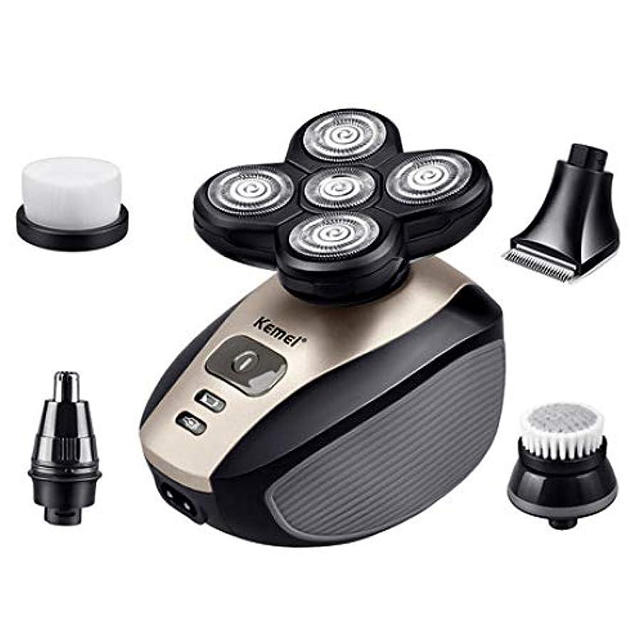 テキストスキップサイトQINJLI 5-1 の電動ロータリー 5 頭かみそり洗濯機鼻髪設定 6 * 9 cm