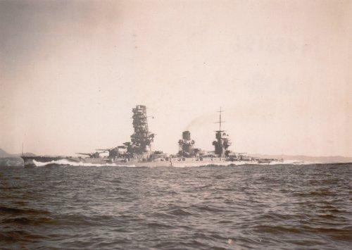 1/700 ウォーターライン戦艦シリーズ 日本海軍戦艦 山城リテイク 1942