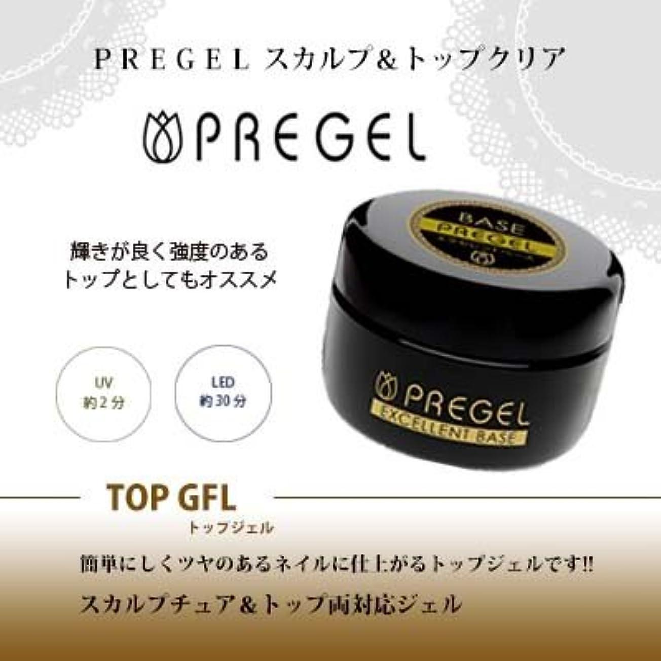 ドット冒険家純正プリジェル スカルプ&トップクリア 15g