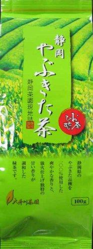 大井川茶園 静岡 やぶきた茶 100g×2