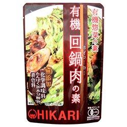 光食品 有機惣菜の素 有機回鍋肉の素 100gパウチ×24袋入×(2ケース)