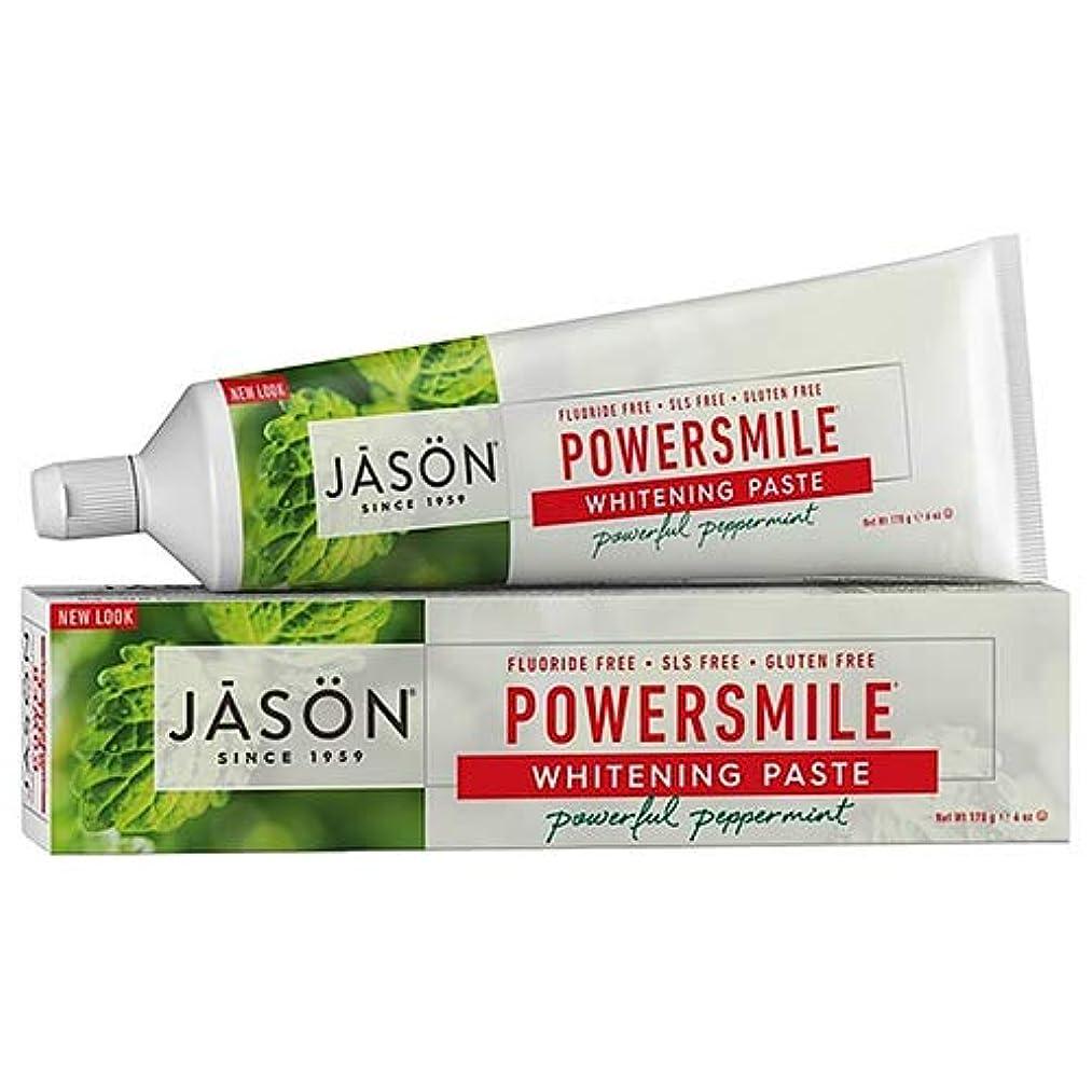 検出可能レギュラー空白Jason Natural, PowerSmile, Antiplaque & Whitening Paste, Powerful Peppermint, 6 oz (170 g)