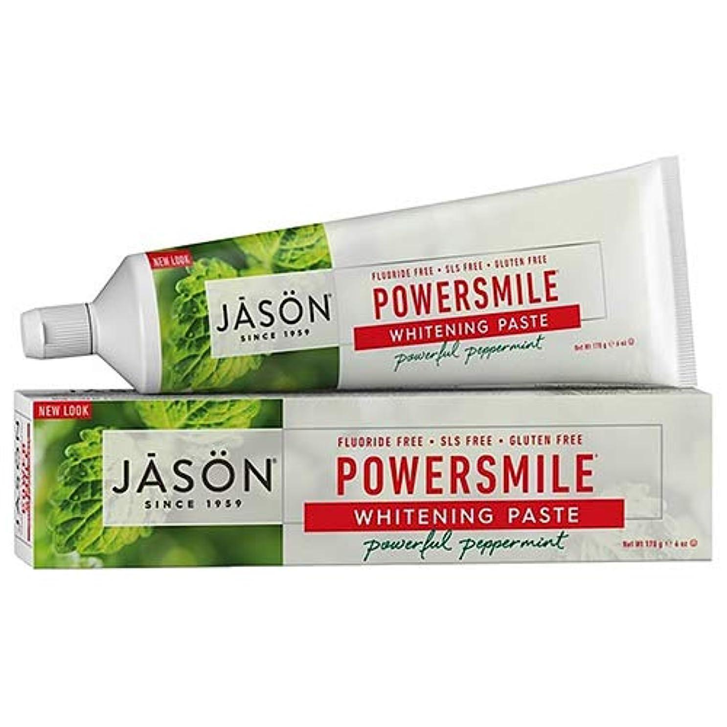 面倒支出お父さんJason Natural, PowerSmile, Antiplaque & Whitening Paste, Powerful Peppermint, 6 oz (170 g)