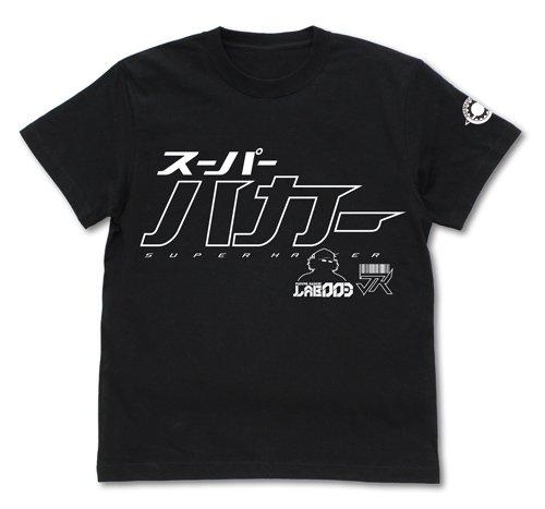 シュタインズ・ゲート ゼロ スーパーハカー Tシャツ ブラック Mサイズ