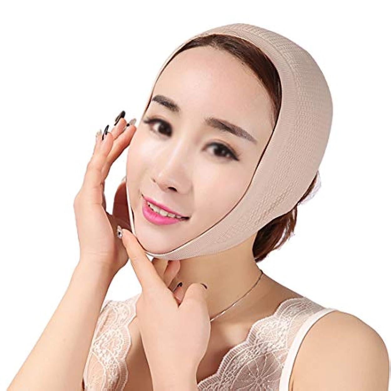 ループケーブル柔和ZWBD フェイスマスク, フェイスリフティング包帯vフェイスリフトシンダブルチンシンフェイス包帯リフティング引き締め美容マッサージvフェイスシンフェイスマスク
