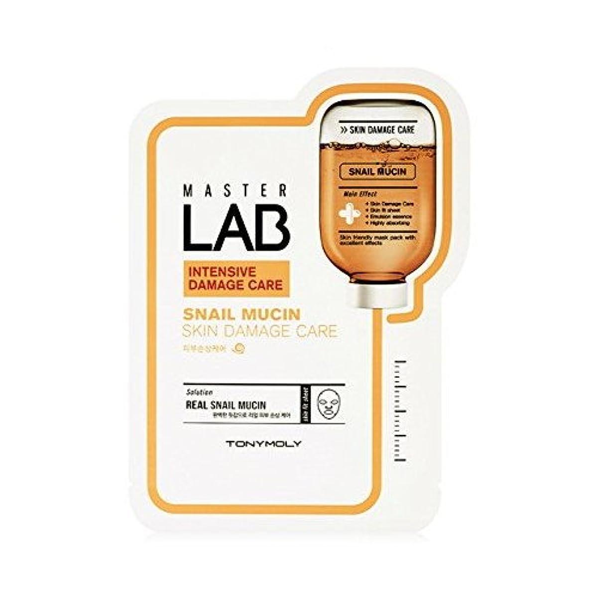 費用歩き回る立方体(3 Pack) TONYMOLY Master Lab Mask - Snail Mucin (Skin Damage Care) (並行輸入品)