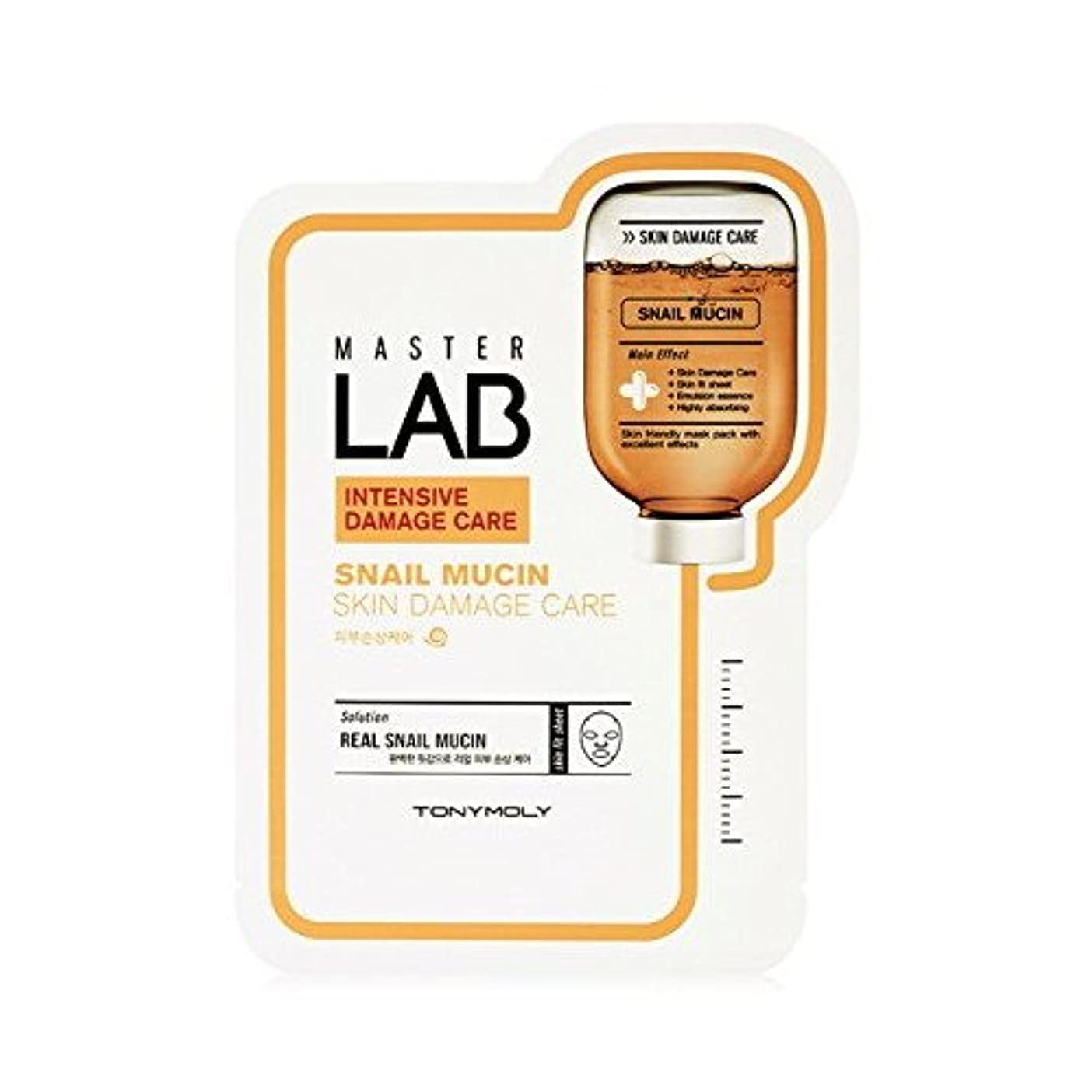 (6 Pack) TONYMOLY Master Lab Mask - Snail Mucin (Skin Damage Care) (並行輸入品)