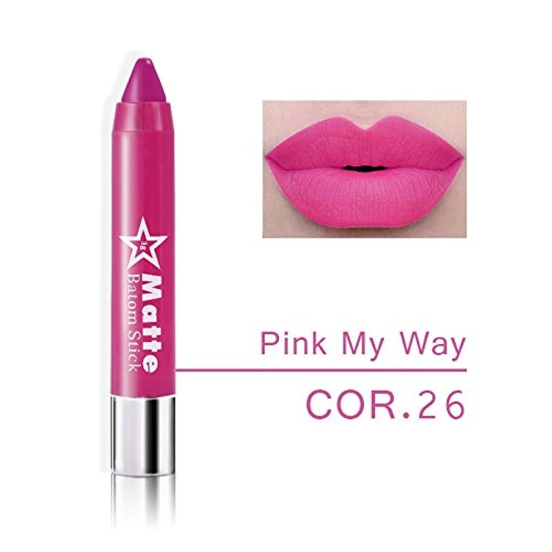 振る舞い動機付ける非武装化Miss Rose Brand lips Matte Moisturizing Lipstick Makeup Lipsticks Waterproof matte Lip gloss Mate Lipsticks Make up