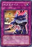 遊戯王カード 【 ギブ&テイク 】 DP08-JP029-SR 《デュエリストパック 遊星編》