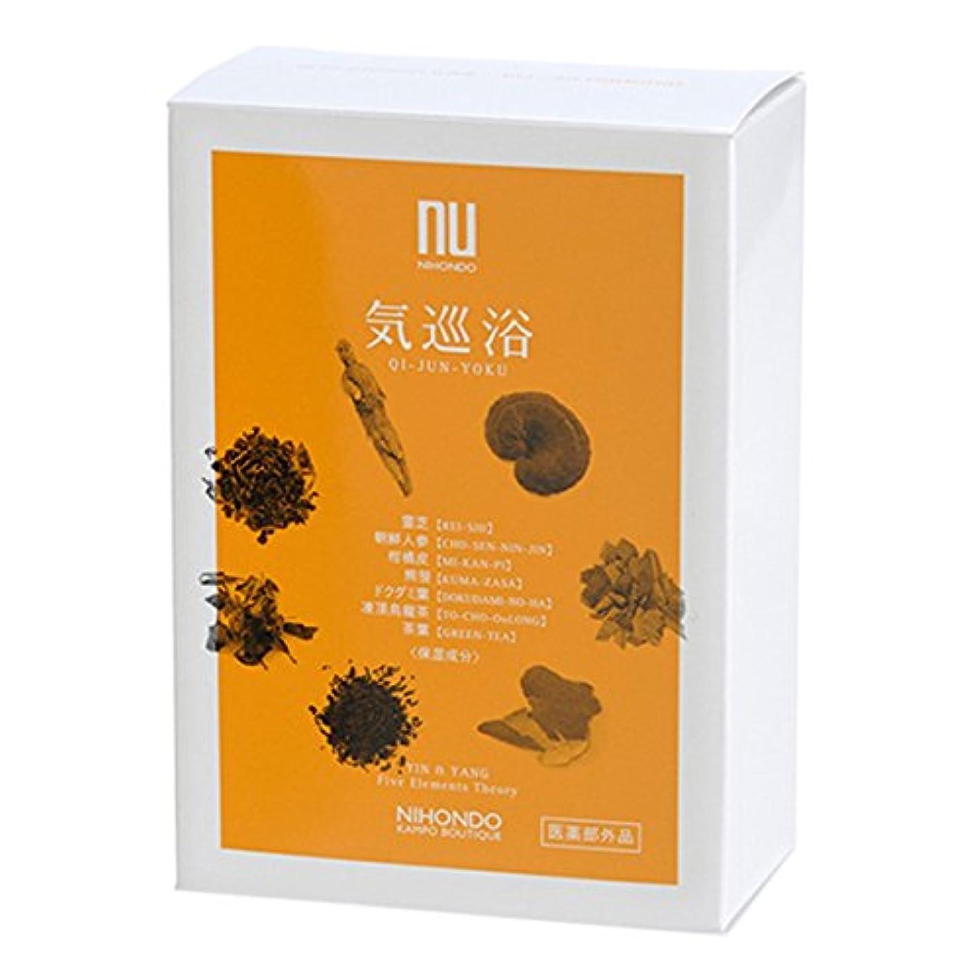 効率的にあごひげ薄い薬用 気巡浴(医薬部外品)25g×6包 ニホンドウ(薬日本堂)
