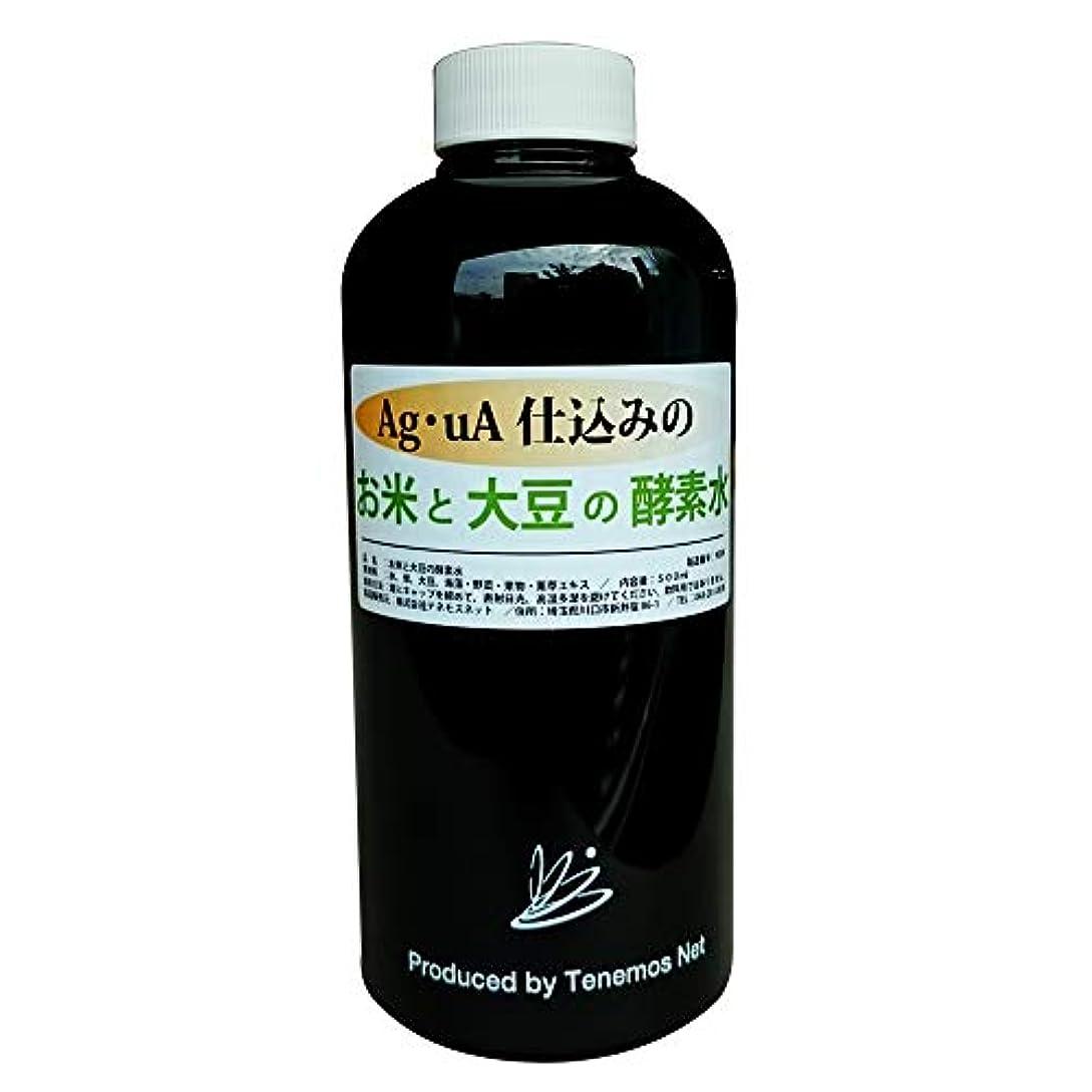 ナチュラル成長する混乱させるテネモス アグア仕込みのお米と大豆の酵素水 500ml