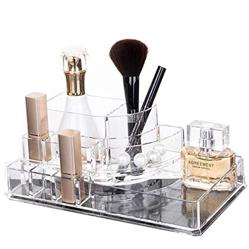 テロセグメントキネマティクスアクリル化粧オーガナイザークリアストレージスタンドディスプレイテーブル化粧品、マニキュア、ワニス、ステーショナリー、アートアンドクラフト用寝室/浴室/部屋/生活に便利