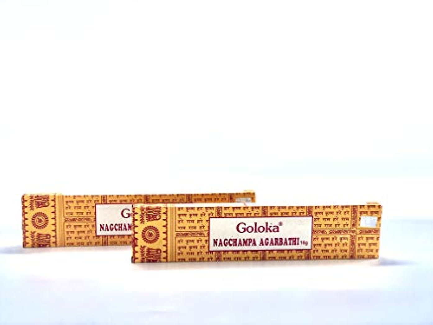 焼くスケッチ困惑するGoloka Incense Sticks Nag Champa 2パックの16グラム