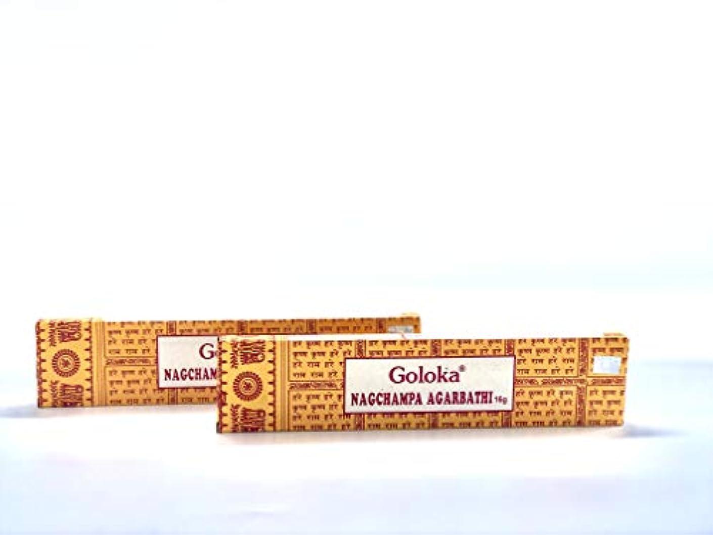 慈悲深いクレア速度Goloka Incense Sticks Nag Champa 2パックの16グラム