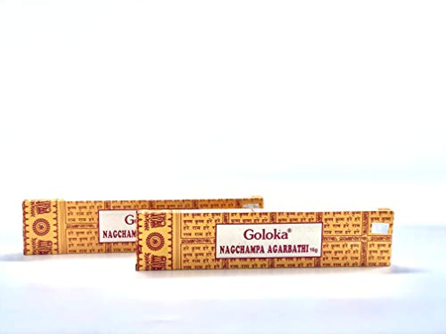 Goloka Incense Sticks Nag Champa 2パックの16グラム
